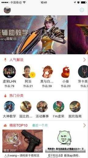 虚荣视频站