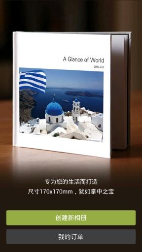aBook原创