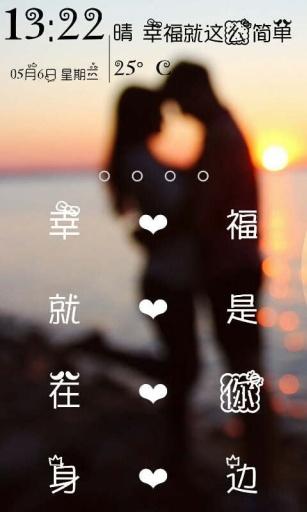 浪漫爱情动态壁纸主题