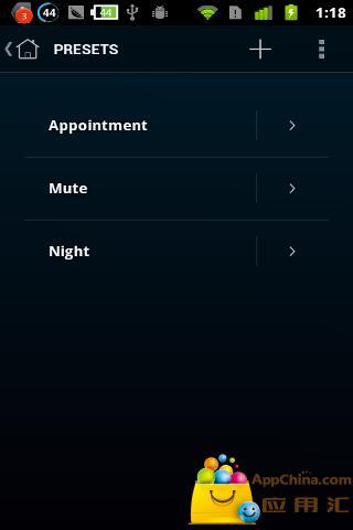 免費下載工具APP Persist音量控制:Persist + app開箱文 APP開箱王
