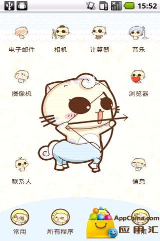 YOO主题-cc猫星座说
