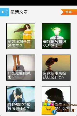嘉一大聯盟 - 1mobile台灣第一安卓Android下載站