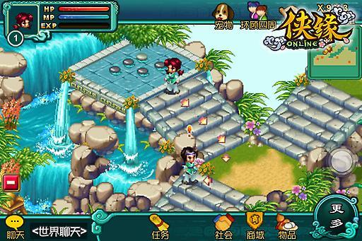 侠缘Online(免费网游) 網游RPG App-愛順發玩APP
