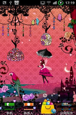 夜仙子花园动态壁纸