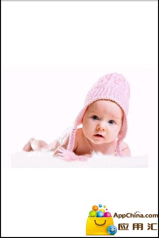 善用孕產APP. - 媽媽寶寶懷孕生活網