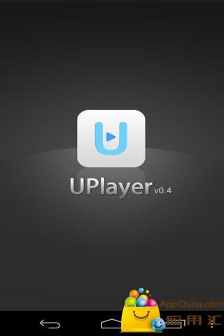 UPlayer万能播放器