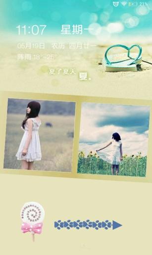 青春期美女主题九宫格锁屏
