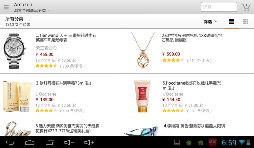 亚马逊购物HD截图2