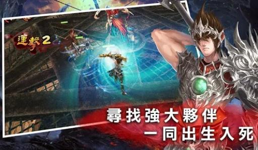 軒轅劍之崑崙鏡-女神謝金燕陪你作戰截图3