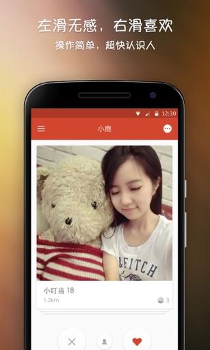 【米豆泥】找米豆泥免費App-撿米豆facebook(共15筆1|1頁)-癮科技App