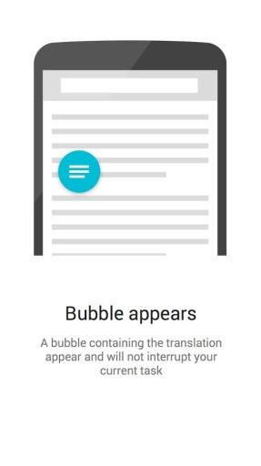 翻译泡泡截图1