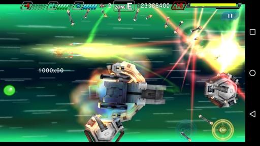 太空战斗机:爆发截图3