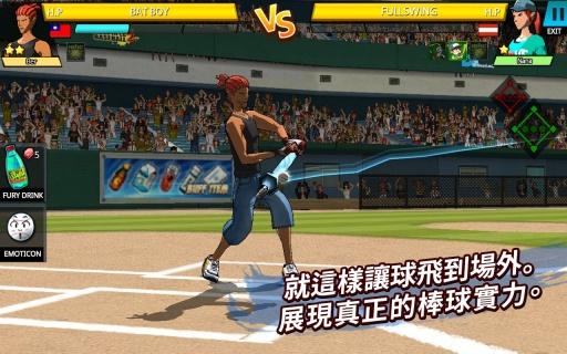 街头棒球2截图2