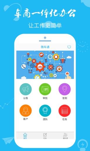 檢米豆 - 癮科技App