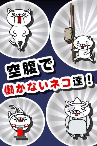 猫的鬼屋截图2