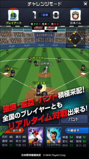 每天职业棒球截图1