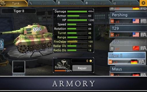 王牌装甲:坦克