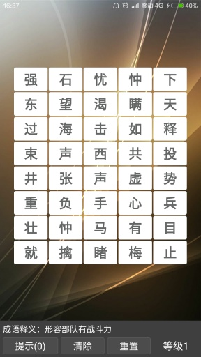 万豪国际app 安卓玩法体彩