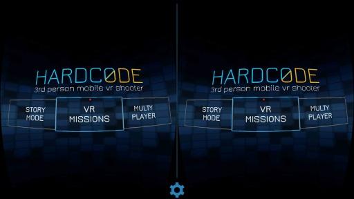 虚拟现实射击:Hardcode截图3