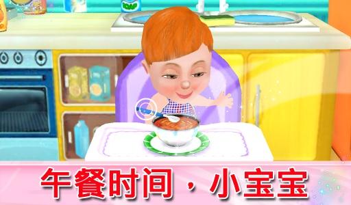 小宝贝:儿童游戏截图2