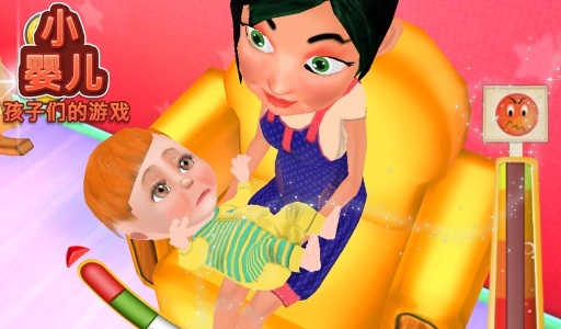 小宝贝:儿童游戏截图3
