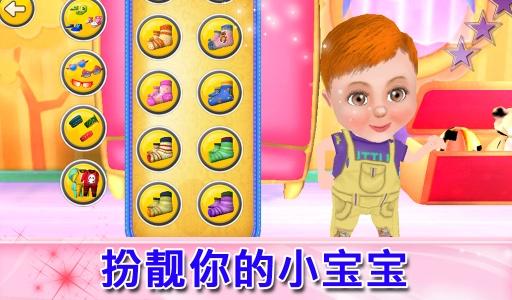 小宝贝:儿童游戏截图4