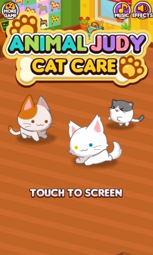 动物朱迪:猫咪护理截图3