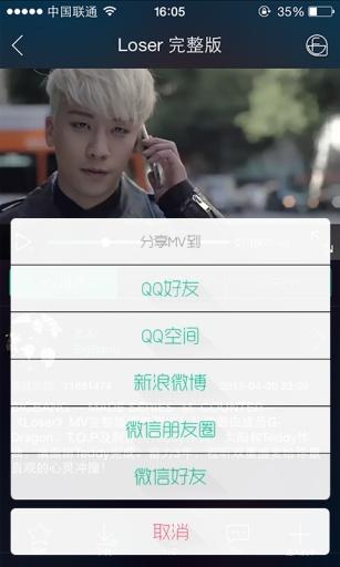 音悦台-音乐MV