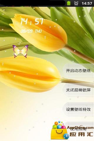 【免費工具App】郁金香渴望爱动态壁纸锁屏-APP點子