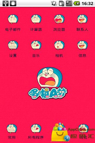 YOO主题-多啦A梦求妹子 工具 App-癮科技App