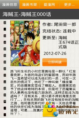 One piece AR卡(2) - YouTube