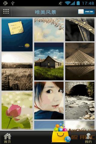 【免費工具App】清新唯美风景壁纸-APP點子