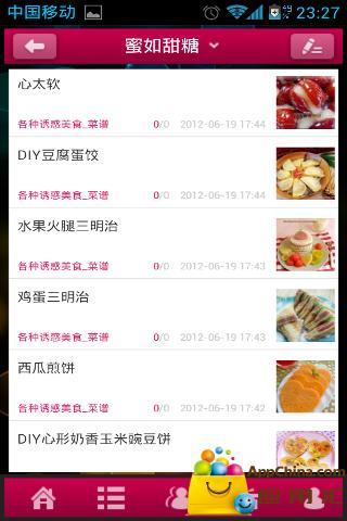 玩免費生活APP 下載各种诱惑美食菜谱 app不用錢 硬是要APP