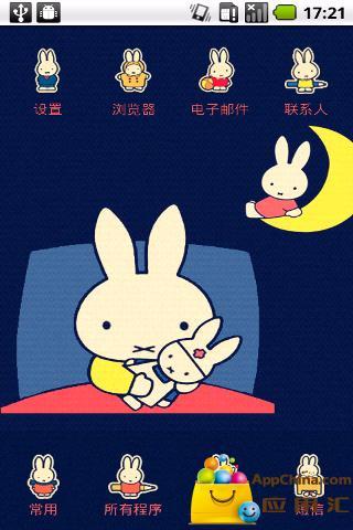 YOO主题-晚安 米菲