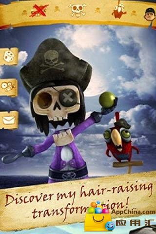 会说话的海盗