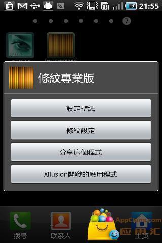 簡介 - GoGoVan 台灣機車快遞手機APP叫件- 關於我們