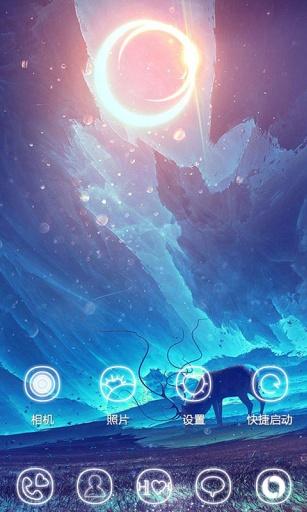 梦幻的世界-宝软3D主题截图2