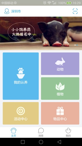sqrs applocale相關資料 - 玩APPs - Photo Online-攝影線上
