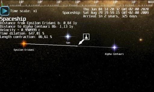 太空飞行模拟器截图1