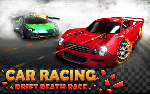 赛车之死亡竞赛截图2