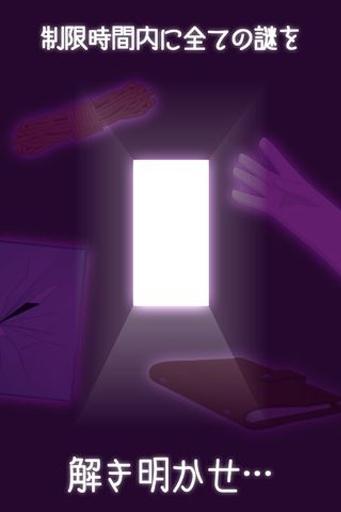 偶像密室逃脱 アイドル密室脱出截图3