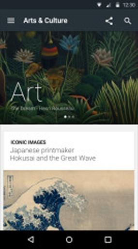 谷歌艺术与文化