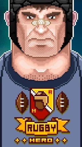 橄榄球英雄