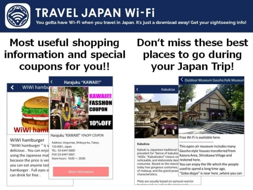 TRAVEL JAPAN Wi-Fi 旅游指南及
