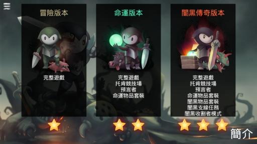 死神:苍白剑士的传说 中文完整版截图0