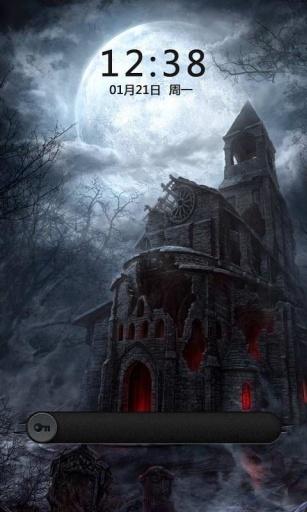 幽灵古堡主题(桌面锁屏壁纸)截图0