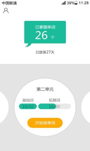 北京版二年级上册截图0