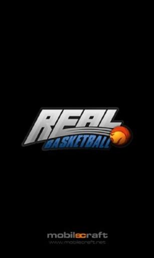 真实篮球Real