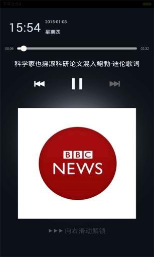BBC英语听力截图4