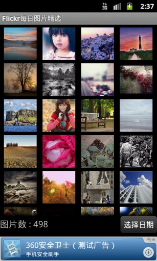 flickr每日图片精选